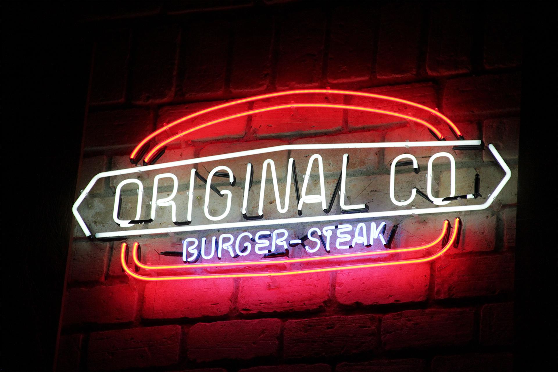 originalco-hamburgueria-logo